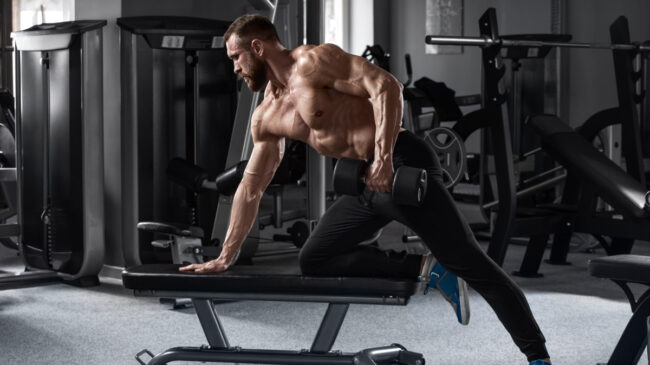 dumbbell row gym