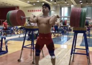 Tian Tao Front Squats 280kg