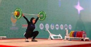 Parmida Mahmoudian
