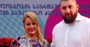 Lydia Valentin and Lasha Talakhadze