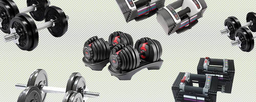 Best Adjustable Dumbbells