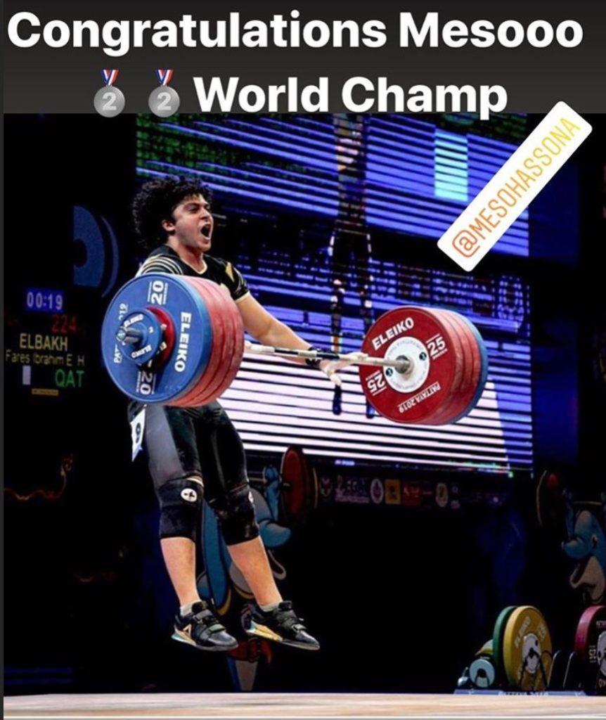 Meso World Championships
