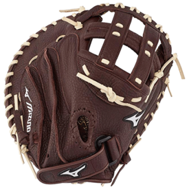 Mizuno Franchise Fastpitch Softball Glove Series