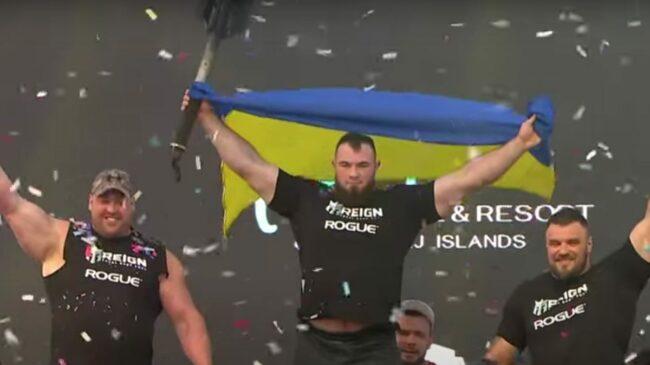 Strength Island Podium