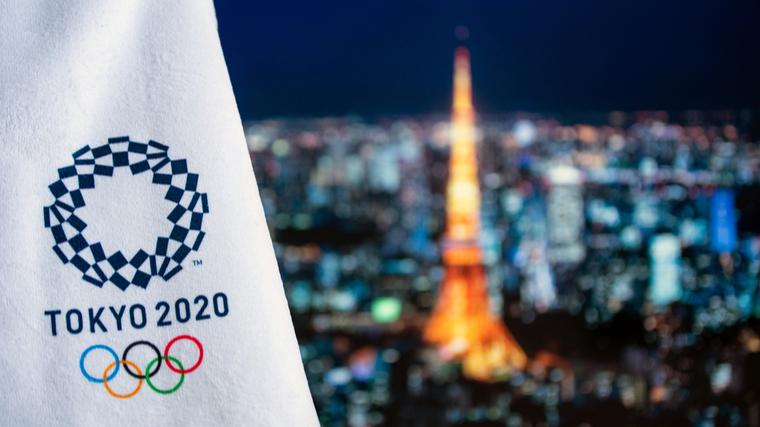 tokyo olympics logo city